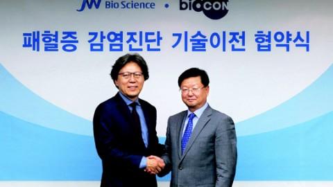JW바이오사이언스, 일본서도 WRS 활용 패혈증 조기진단키트 특허 등록